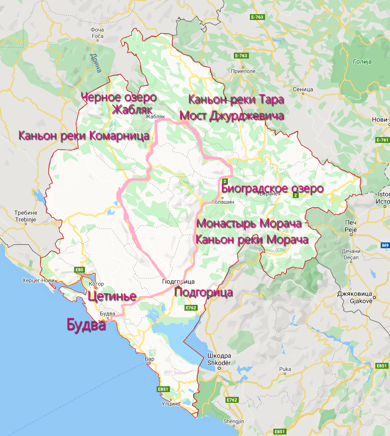 Карта маршрута по Черногории
