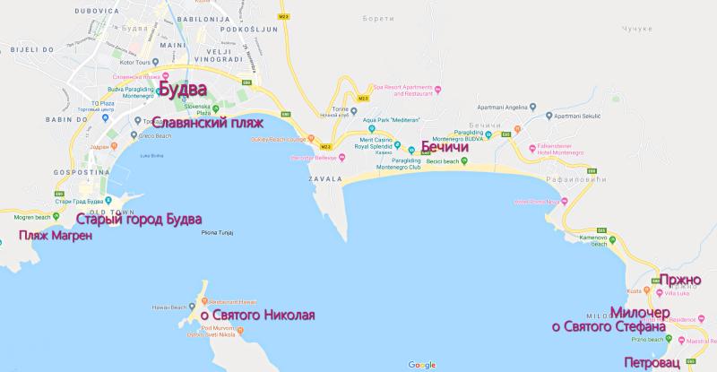 Карта Будванской Ривьеры