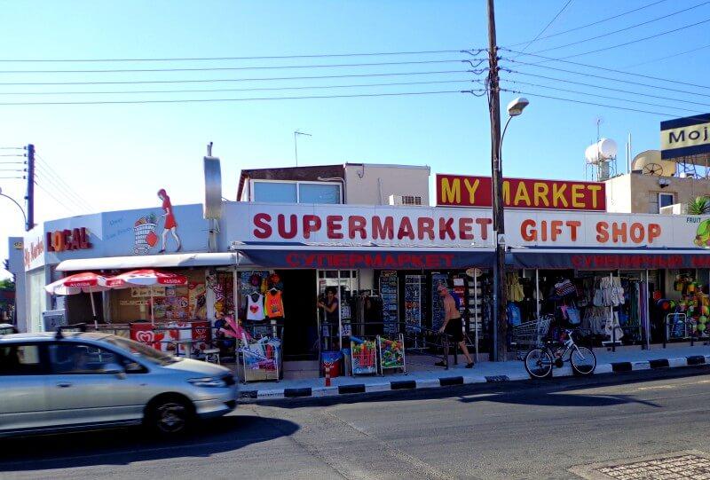 Магазин напротив отеля