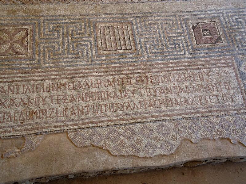 Мозаика курион Кипр