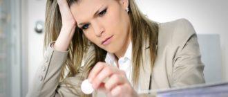 депрессия и гипотиреоз