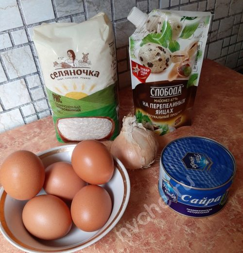 ингредиенты для салата из сайры