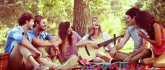 любовь друзей