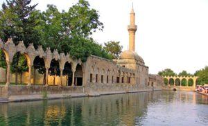 город Шанлыурфа Турция