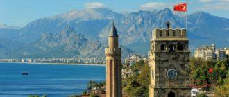 регион Анталия Турция