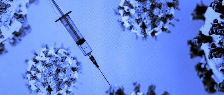 иммунизация