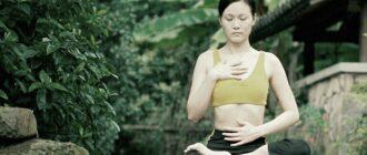 дыхание для снижения веса