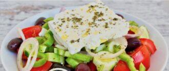 салат греческий — классический простой рецепт в домашних условиях