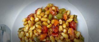 запеченная фасоль с овощами